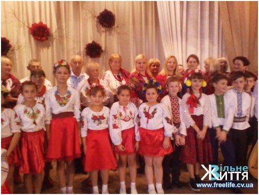 Учбово-методичний центр культури Буковини — Учбово-методичний центр ... eccec94e9fed2